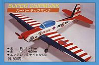 Name: MK Super Chipmunk.jpg