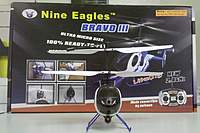 Name: Bravo Front.jpg