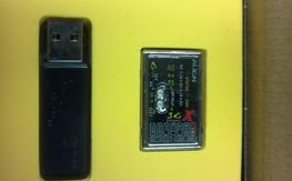 Align 3GX FBL Controller