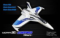 Name: RC_Jet_RC_airplane-Fatest_EPO_plane_Ultra-Z_2Astro.jpg