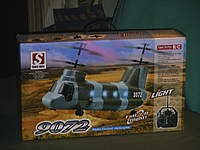 Name: My Heli's Photo's 052.jpg