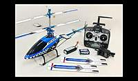 Name: neu-1_3.jpg