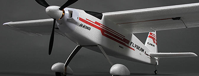 """The FLybeam features EPP construction with a wingspan of 43"""""""