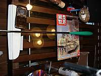 Name: nEO_IMG_DSC00896.jpg