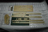Name: DSC_0271_s.jpg