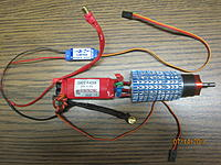 Name: Backward motor wires.jpg
