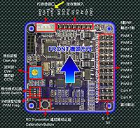 Name: Flight controller board.JPG