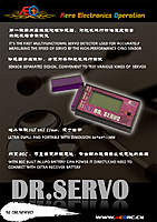 Name: Dr.Servo海报.jpg