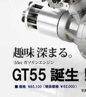 Name: gt55full_03.jpg