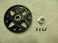 Name: P8310001.jpg