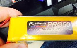 Flightpower 2100 3s 50C