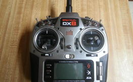 DX8 Great Condition Lipo Upgrade