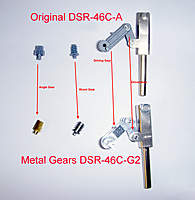 Name: dsr-40_geartrain_copy.jpg