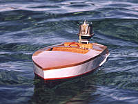 Name: MeteorIIa.jpg