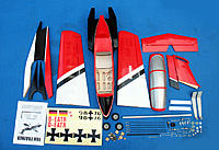 Name: TRAINER  JET.jpg