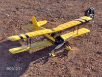 Name: HPIM0048.jpg
