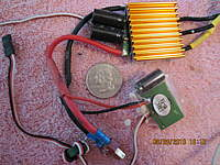 Name: Grayson Hobby 50A ESC and 5A UBEC.jpg