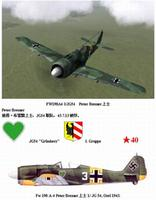 Name: 01 WHITE 3.jpg