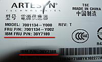 Name: PowerSupply1.jpg