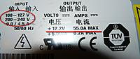 Name: PowerSupply2.jpg