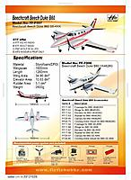 Name: Beechcraft Beech Duke B60.jpg