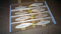 Name: 2015-02-02-1742.jpg