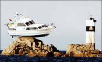 Name: Boat rock.jpg