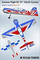 Name: 91-inch-Yak-54-Roberto-entry5.jpg