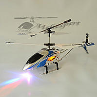Name: S105G-09.jpg