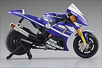 Name: kyosho_motoracer.jpg