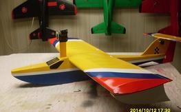 Sea Plane .40 size