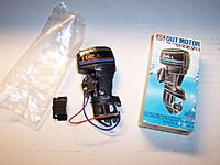 Name: Outboard Motor.jpg