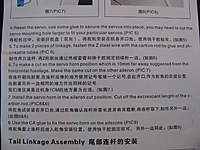 Name: IMG_2031.jpg