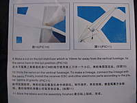 Name: IMG_2032.jpg