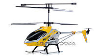 Name: S033-Heli-Yellow-01.jpg
