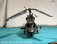 Name: AirWolf5.jpg