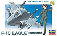 Name: F15EggEagle.jpg