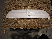 Name: IMG_0916a.jpg
