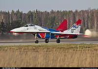 Name: MIG-29.jpg