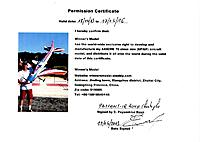 Name: permission certificat signed.jpg