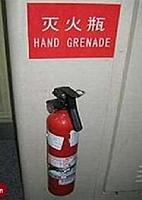 Name: fire extinguisher.jpg