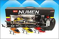 Name: BOB No. 809 Heli.jpg