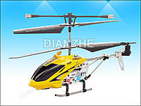 Name: BOB Yellow No. 809Heli.jpg
