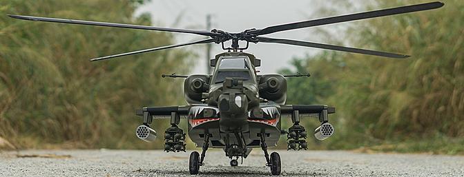 Roban 700 AH-64D