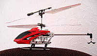 Name: Heli_0875.jpg