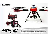 Name: M470 Multicopter Super Combo Features4.jpg Views: 63 Size: 263.6 KB Description: