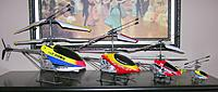 Name: mjx-helis2s.jpg
