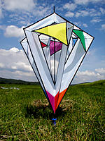 Name: Gardenkite 2.jpg