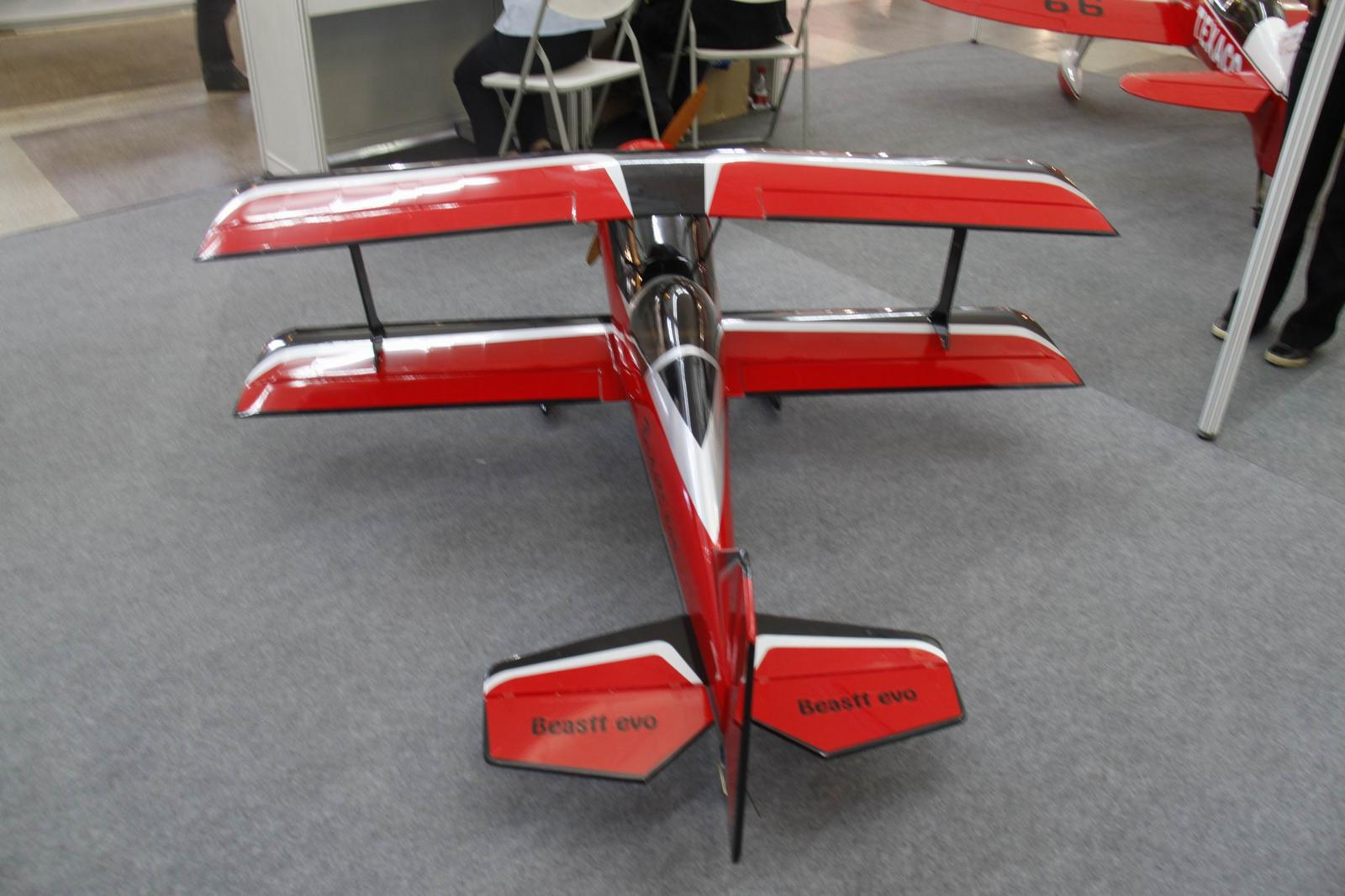 Name: Beast 50cc.jpg
