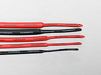 Name: TurnigyS-tube.jpg